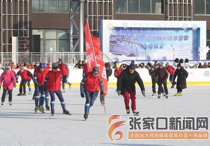 """主城區3.3萬平方米""""冰之夢""""滑冰場開園"""