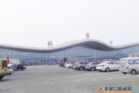 機場改擴建工程主體完工
