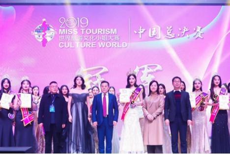 張家口冰雪將聯合世界旅游文化組織打造賽事新亮點