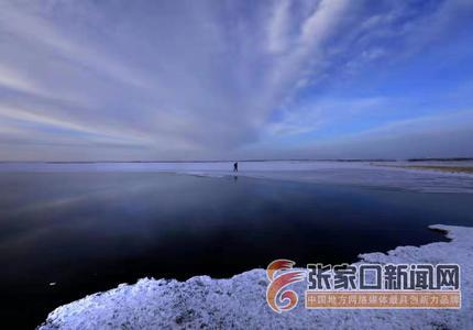 張家口察北:湖上霧氣繚繞 猶如人間仙境