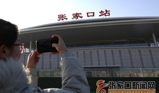 京張高鐵張家口站明日投入使用