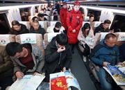 《開啟高鐵新時代》珍藏特刊搭乘高鐵伴客行