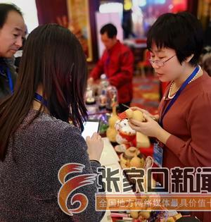 2020北京延庆冰雪旅游资源推介会在张家口市举行