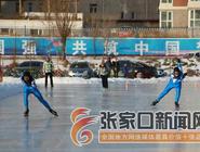 京冀蒙速度滑冰邀請賽在沽源舉辦