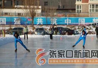 京冀蒙速度滑冰邀請賽在沽