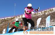 张家口崇礼: 2020年残奥单板滑雪亚洲杯开赛