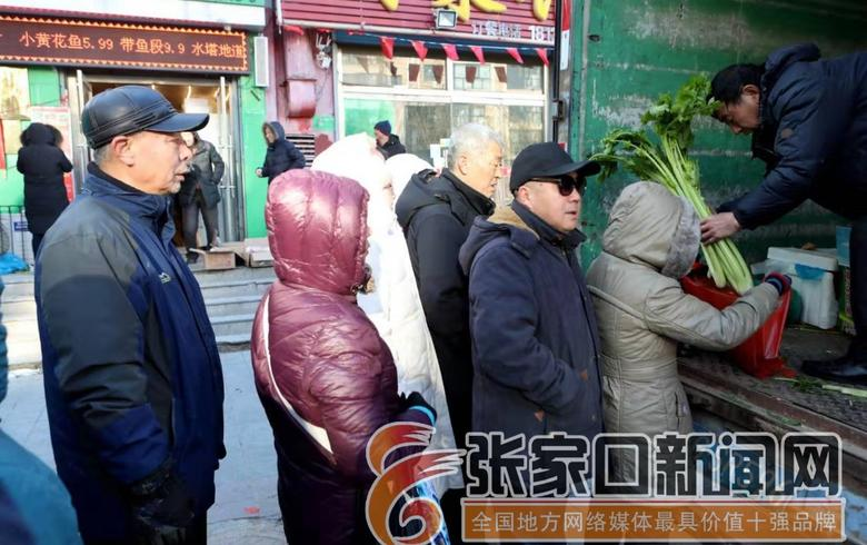 春节惠民补贴肉菜开售