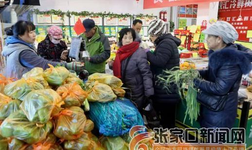 张家口:春节惠民补贴肉菜开售