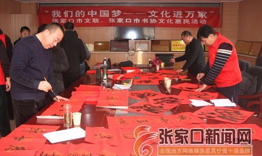 """红红火火中国年  """"春节送福""""到身边"""