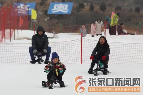 張家口:歡樂冰雪迎新春