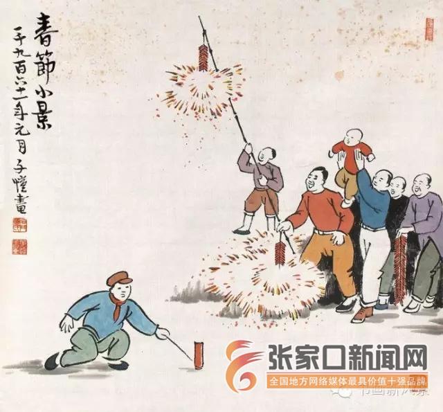 [红红火火过大年] 丰子恺笔下的那些传统过年习俗!
