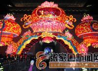 2020中國大同古都燈會暨中國首屆國際光影大賽啟幕