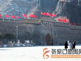 红旗招展迎佳节