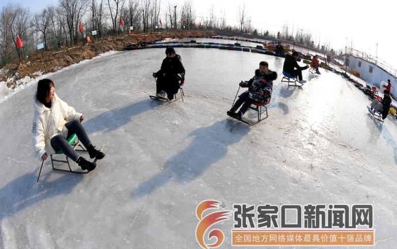 懷來:快樂冰雪迎新春