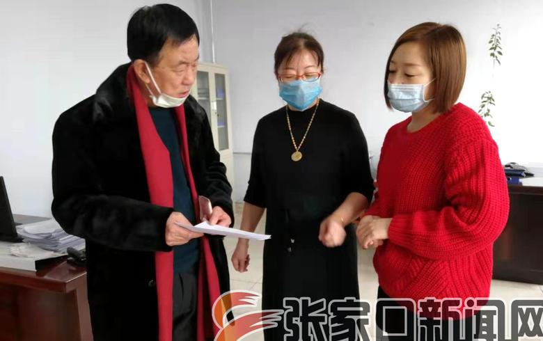 退休党员薛在海拿出一个月退休金捐助武汉疫区