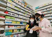 張家口市市場監督管理局公布疫情防控期間第二批違法典型案例