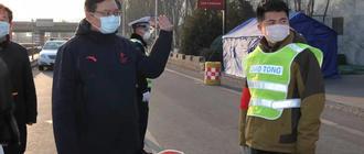 在一線|張家口市市長武衛東到下花園涿鹿檢查疫情防控工作