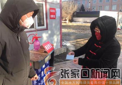 """一张卡片,六方联动!东宁街社区把好防疫""""第一关"""""""