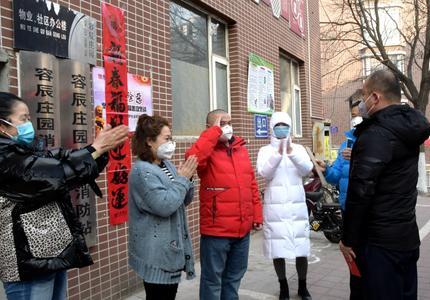 張家口橋東:物業、居民同心, 共同打贏疫情防控戰