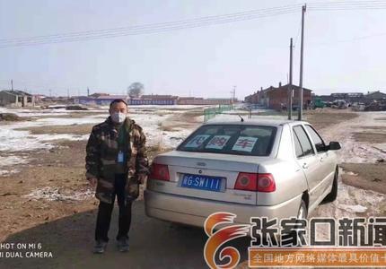 """察北宇宙营乡:党员""""代购""""助力疫情防控"""