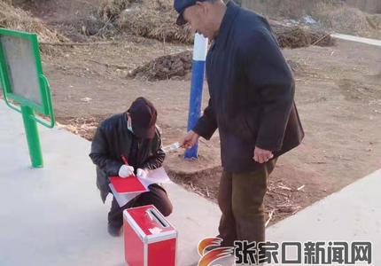 张家口怀安县王虎屯乡:广大党员干部群众捐爱心物资9万余元抗击疫情