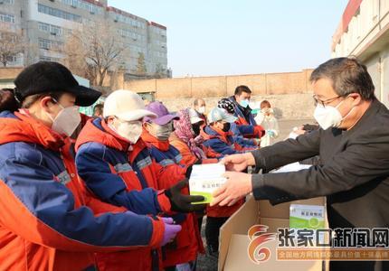華佗藥房向張家口橋西區一線環衛工人捐贈疫情防控物資