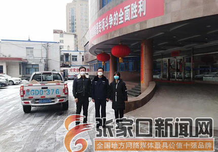 """張家口宣化四中學生王曼晨""""壓歲錢""""助力疫情防控"""
