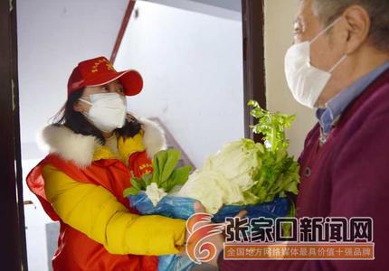 """河北宣化:社區""""保姆""""親情守護"""