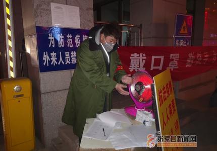 """社區干部張奇:抗""""疫""""日記書寫90后的責任擔當"""