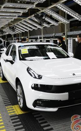 領克汽車張家口工廠復工復產  第一輛汽車下線