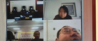 三地音視頻互聯互通,張家口中院遠程視頻開庭!