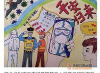"""張家口市青少年創作125幅畫作向抗""""疫""""奮戰者致敬"""