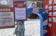 限額預約!崇禮三大滑雪場26日開啟健康暢滑春雪
