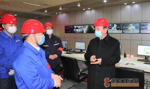 回建在河钢集团宣钢公司督导检查时强调
