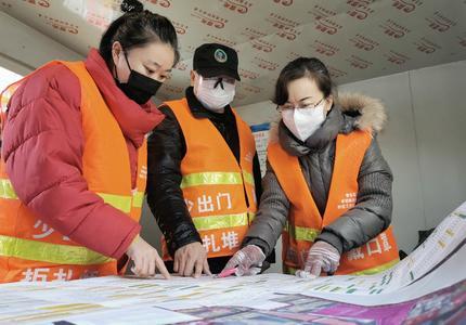 張家口橋東區:示意圖紙一張  防控服務兩全