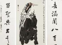 領銜[0313] · 文化藝術家 第1期 《走進錢宗飛》第③輯——文人 · 仕女作品選登
