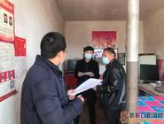 """萬全溫北溝村""""雙向積分""""激發村民自治新活力"""