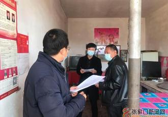"""萬全溫北溝村""""雙向積分"""""""