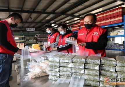 張家口尚義:特色農產品產業化發展促增收