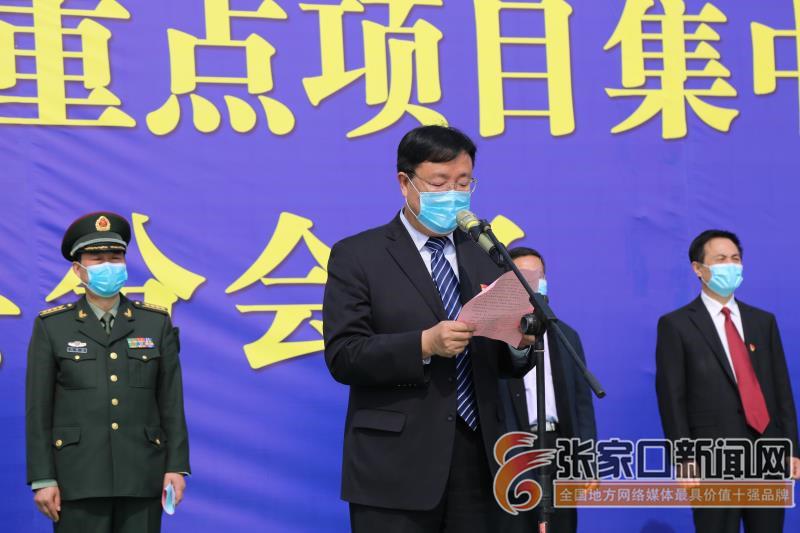 涿鹿县33.4亿元重点项目集中开工