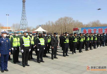 尚义县开展文明城市创建联合执法专项行动