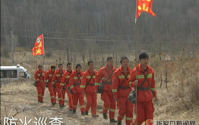 这35人在冬奥核心区避险护绿