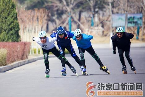 轮滑健身 乐享暖阳