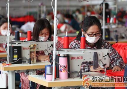 张家口尚义:加快复工复产 促进经济平稳