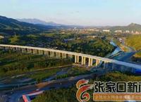 """全國第一條旅游高速公路在河北太行山高速或將成為""""五一""""旅游熱點"""