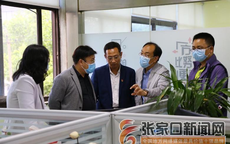张家口新闻传媒集团融媒体中心代表赴石家庄日报社考察学习
