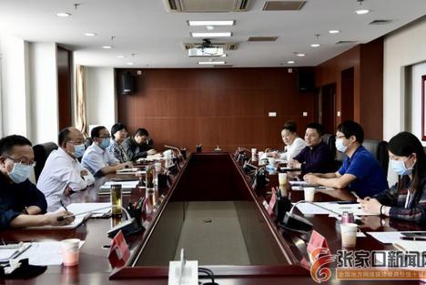 回建與開源證券副總裁毛劍鋒一行座談