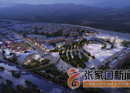 國內首家冰雪和冬奧主題博物館——崇禮華僑冰雪博物館開工