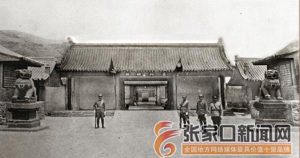 我与明德北街 1928年察哈尔省政府所在地(原察哈尔都统署)