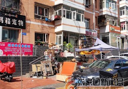 """""""门前五包""""不到位―――桥东区部分商家店前乱堆杂物"""